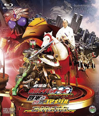 Kamen Rider on Kamen Rider Ooo Wonderful The Movie The Shogun And The 21 Core Medals